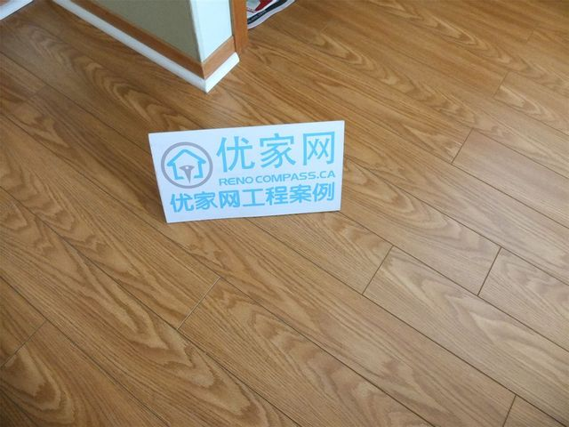 Newmarket Flooring Renovation