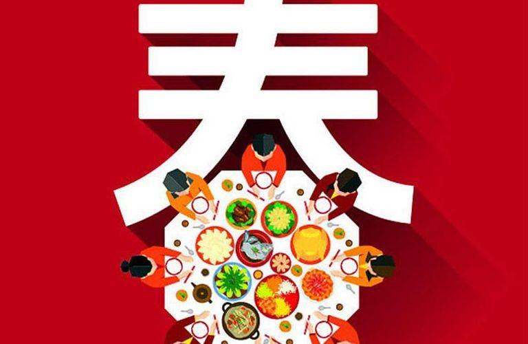 春节将至,如何布置让家年味十足!春节时尚家居布置分享!