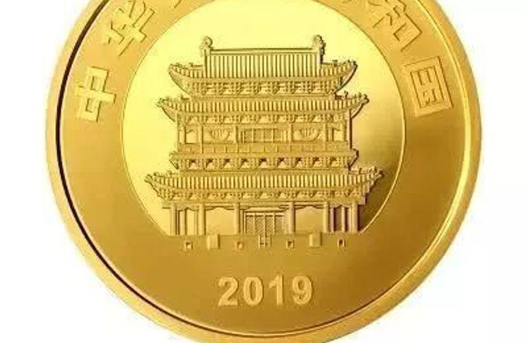面额2000元的硬币长这样6月5日开始发行