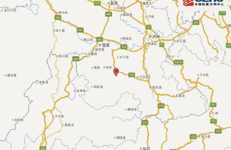 四川宜宾市长宁县发生6.0级地震 成都重庆震感强烈
