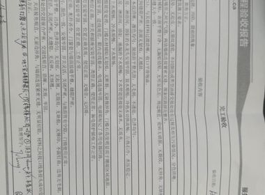 c7764715-a7cd-4442-8f5a-fbcfb9920a45